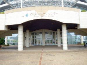 大治町スポーツセンター西側